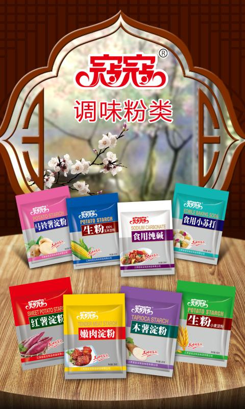 江西必威体育亚洲豆制品制造有限公司